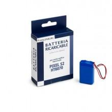 88020 - Batteria ricaricabile per Conta/verifica banconote PIXEL S2 -