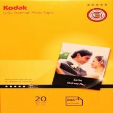 KOD5740091 - Kodak Ultra Premium Satinata 280gr 1015 - 20fogli -