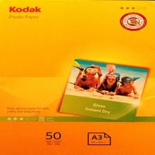 KOD5740550 - Kodak Photo Gloss 180gr A3 -50fogli -