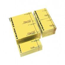 STL2528 - Blocchetto Biglietti Adesivi Giallo 75X75Mm 100Fg 70Gr Starline Q900052 - CONF.12 -
