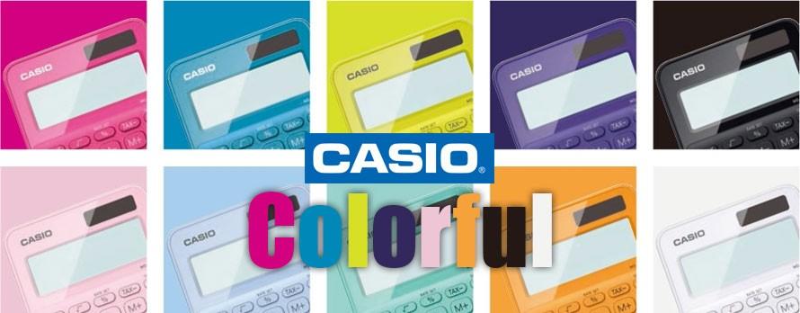 La nuova linea di Calcolatrici Colorful